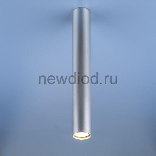 Накладной точечный светильник 5473 SL серебро Nowodvorski