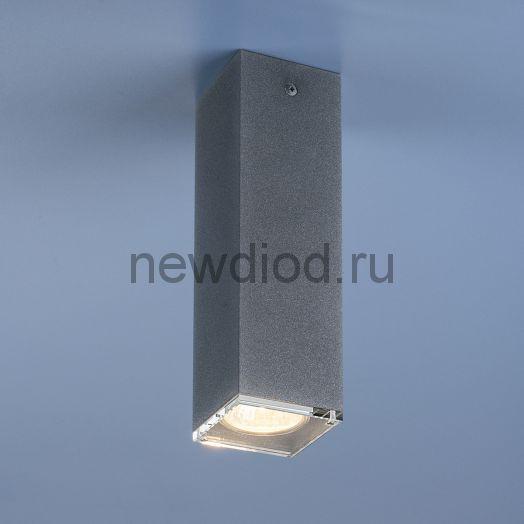 Накладной точечный светильник 5718 Grey серый Nowodvorski
