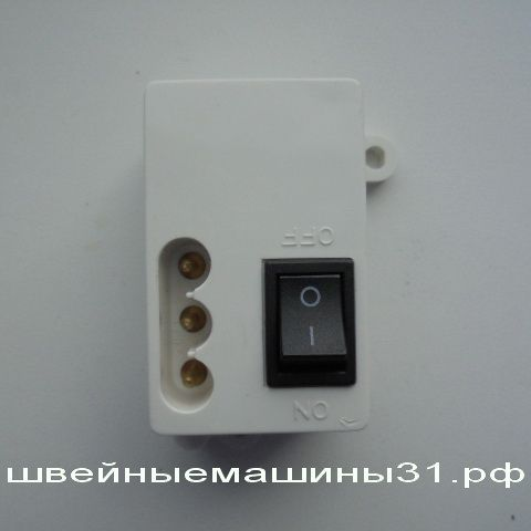 Вход электропитания с выключателем Janome      цена 500 руб.