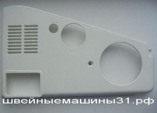 Крышка корпуса правая JANOME 18w, 1221,23U     цена 400 руб.