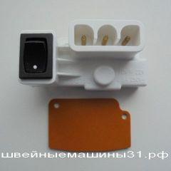 Вход электропитания с выключателем. #2   цена 500 руб.