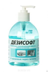 "Антисептик ""Дезисофт"" 500мл"