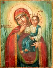 Отрада и Утешение (копия старинной иконы)