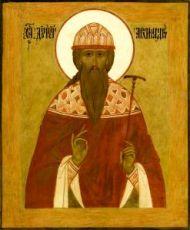 Дионисий Радонежский