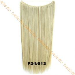 Искусственные термостойкие волосы на леске прямые №F024/613 (60 см) - 100 гр.