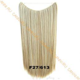 Искусственные термостойкие волосы на леске прямые №F027/613 (60 см) - 100 гр.
