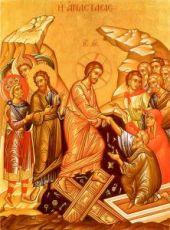 Воскресение Христово (Сошествие во ад)