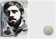 25 рублей,ВЫСОЦКИЙ В.С., цветная эмаль и гравировка в ПОДАРОЧНОМ ПЛАНШЕТЕ (3)