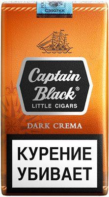 Капитан блэк сигареты купить в спб купить сигареты chapman brown
