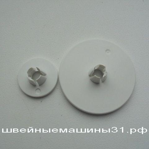 Диски для горизонтальной установки катушек JANOME 18w, 1221, 7518,7524    цена комплекта -300 руб.