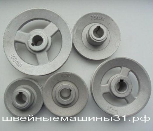 Шкивы для пром. машин. диаметр 60-100 мм.    цена 1 шт. - 300 руб.