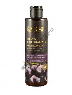 ECOLAB - Кератиновый шампунь для волос Амазонская асаи