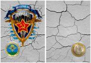 10 рублей, ВДВ, цветная эмаль с гравировкой, СИМВОЛ в ПОДАРОЧНОМ ПЛАНШЕТЕ