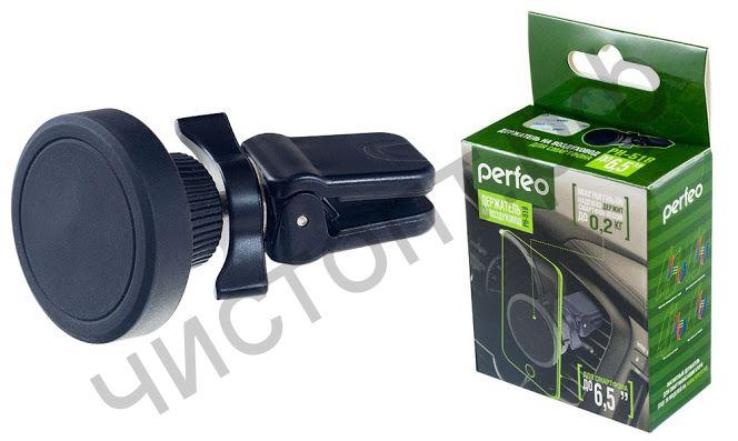 """Держатель для мобил. устр. Perfeo-518 для смартфона до 6,5""""/ на воздуховод/ магнитный/ черный"""