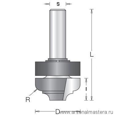 Концевая профильная врезная фреза DIMAR 1352229