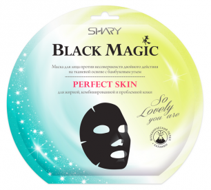 """Shary"" Black Magic Маска для лица Против несовершенств PERFECT SKIN, 20г"