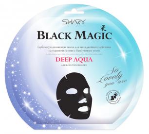 """Shary"" Black Magic Глубоко увлажняющая маска для лица DEEP AQUA, 20г"
