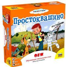 Настольная игра Простоквашино: ОБЖ