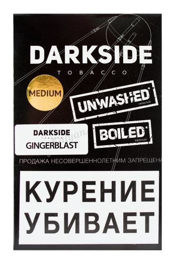 Табак для кальяна Dark Side Medium Gingerblast
