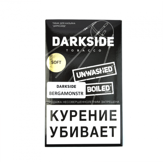 Табак для кальяна Dark Side Soft Bergamonstr