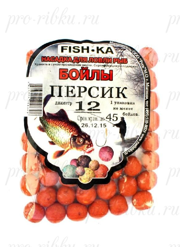 Бойлы FISH.KA (персик) диаметр 16 мм