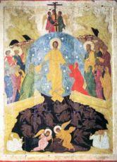 Воскресение Христово (копия иконы 16 века)