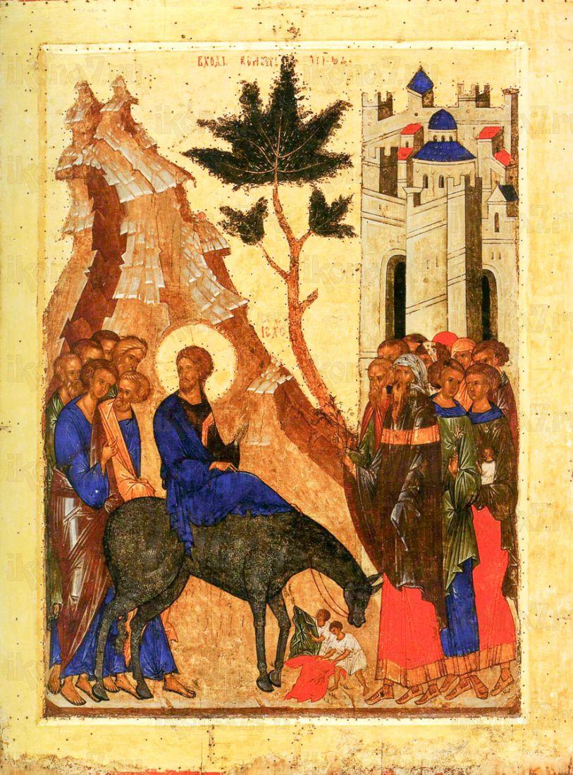 Вход Господень в Иерусалим (копия старинной иконы)