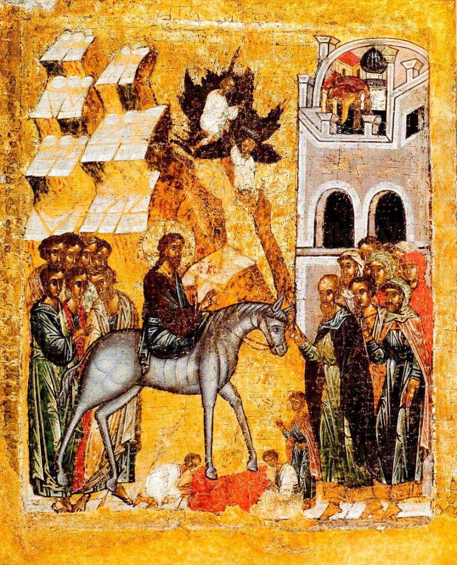 Икона Вход Господень в Иерусалим (копия 15 века)