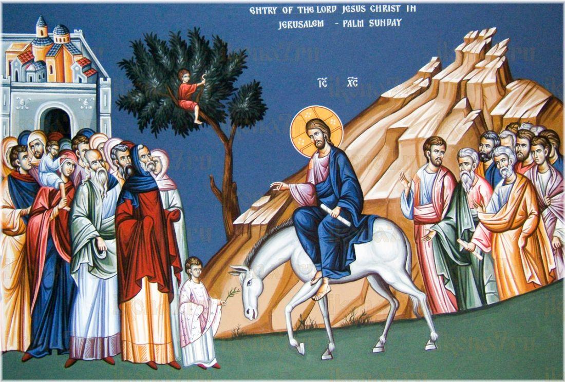 Вход Господень в Иерусалим (икона на дереве)