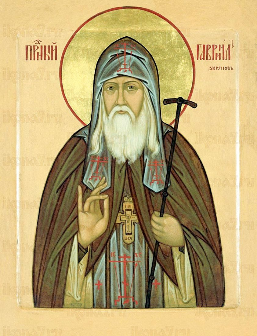 Икона Гавриил Зырянов