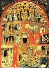 Икона Страшный суд (копия 12 века)