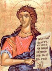 Захария Серповидец (копия саринной иконы)