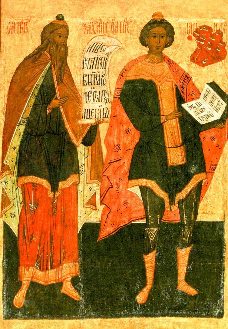 Даниил и Захария (копия иконы 16 века)