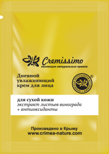 """""""КНК"""" Крем дневной для Сухой кожи лица, 5г (1450) ПРОБНИК"""