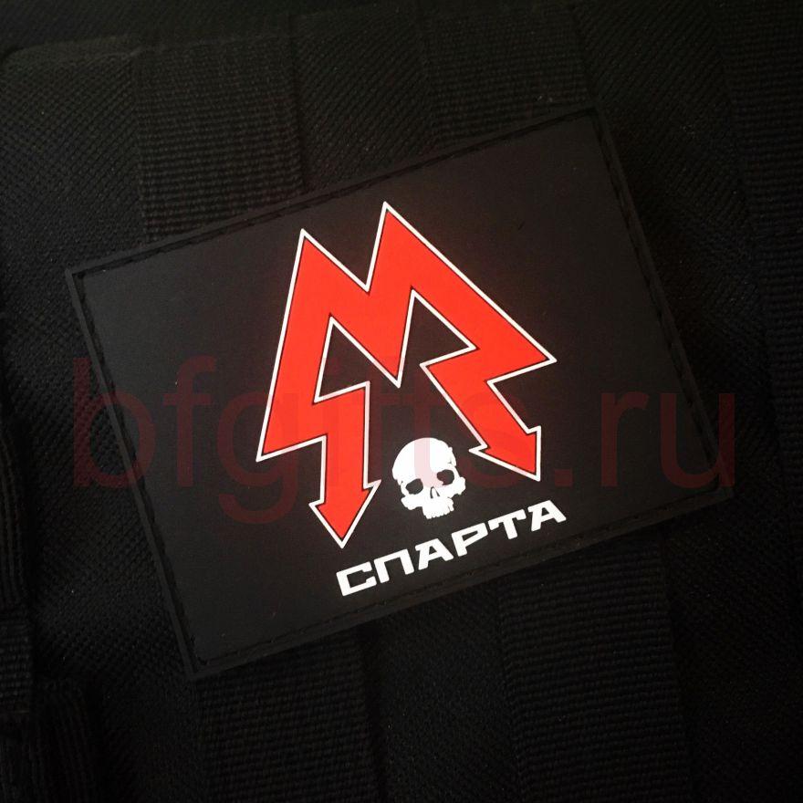 Патч СПАРТА коллекционный Метро 2033 резиновый