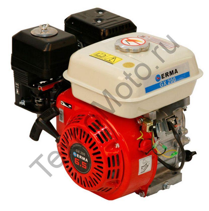 Двигатель Erma Power GX200 D19(6,5 л. с.) аналог Honda GX200