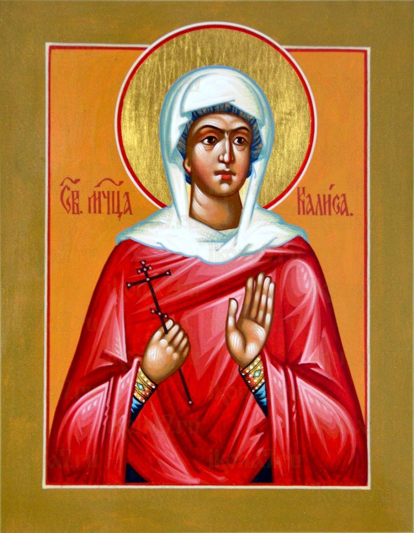 Икона Калиса Коринфская