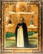 Икона Иосиф Вологодский (копия 19 века)