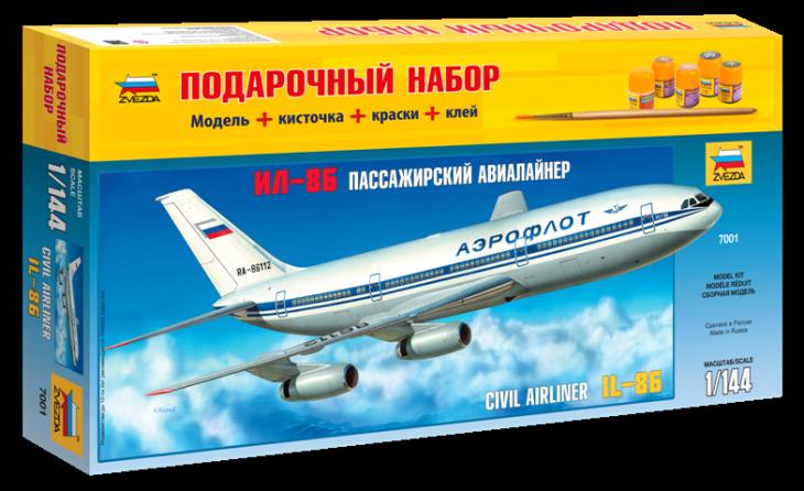 Авиалайнер Ил-86, 7001ПН, 1/144