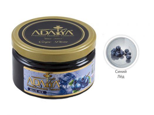 Табак для кальяна Adalya Blue Ice (Синий Лед)