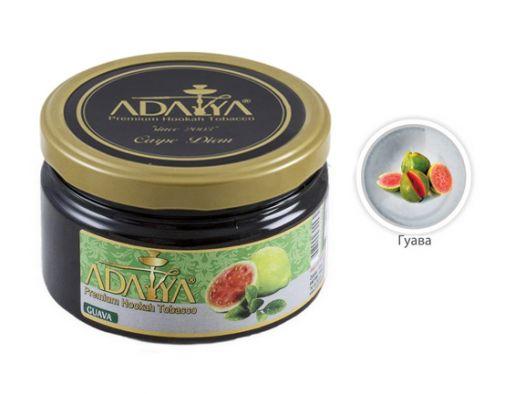 Табак для кальяна Adalya Guava (Гуава)
