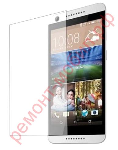 Защитное стекло для HTC Desire 626