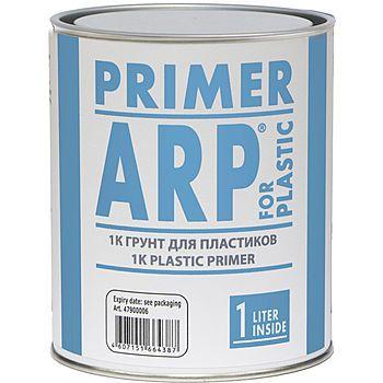 ARP 1K Грунт для пластиков, 1л.