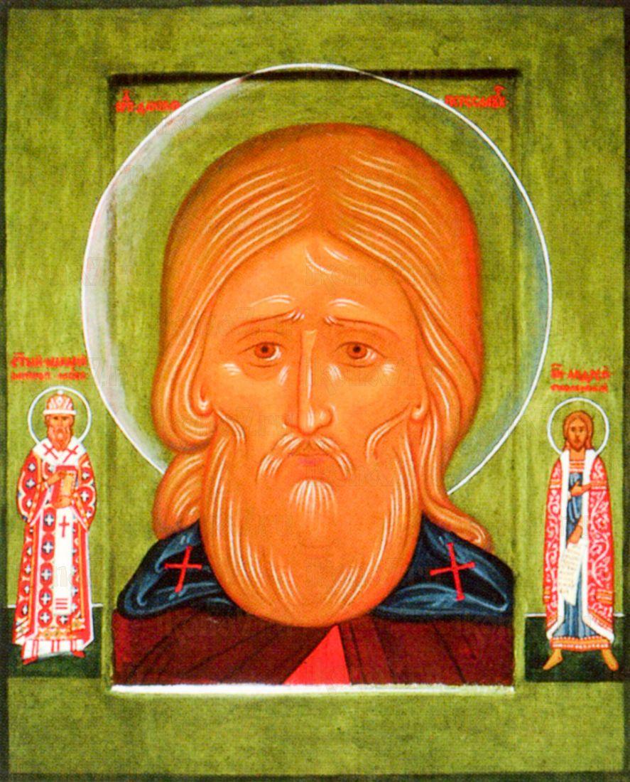 Даниил Переславский
