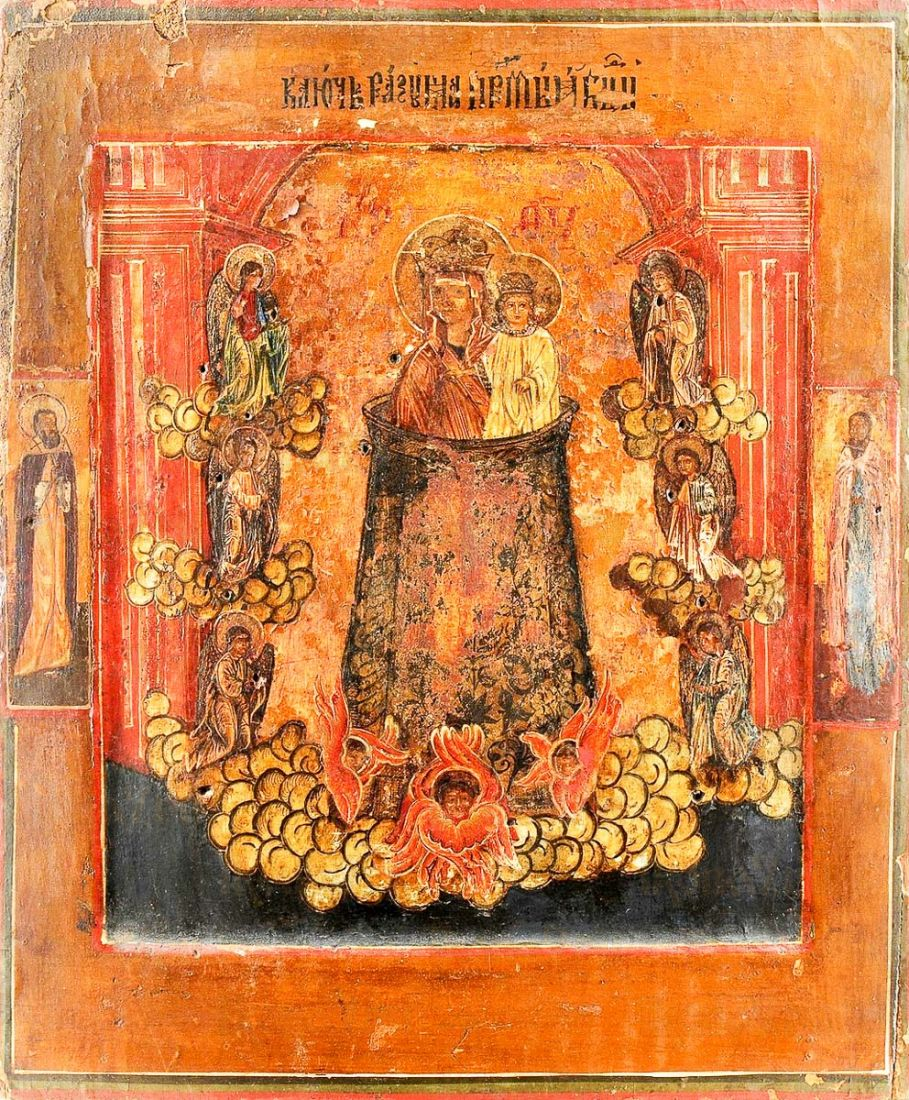 Ключ разумения (копия старинной иконы)