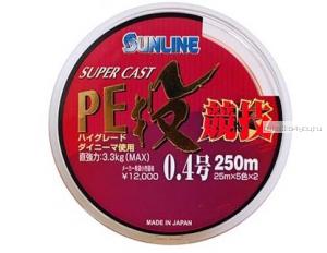 Шнур плетеный Sunline Super Cast PE Nage Kyogi 200 м