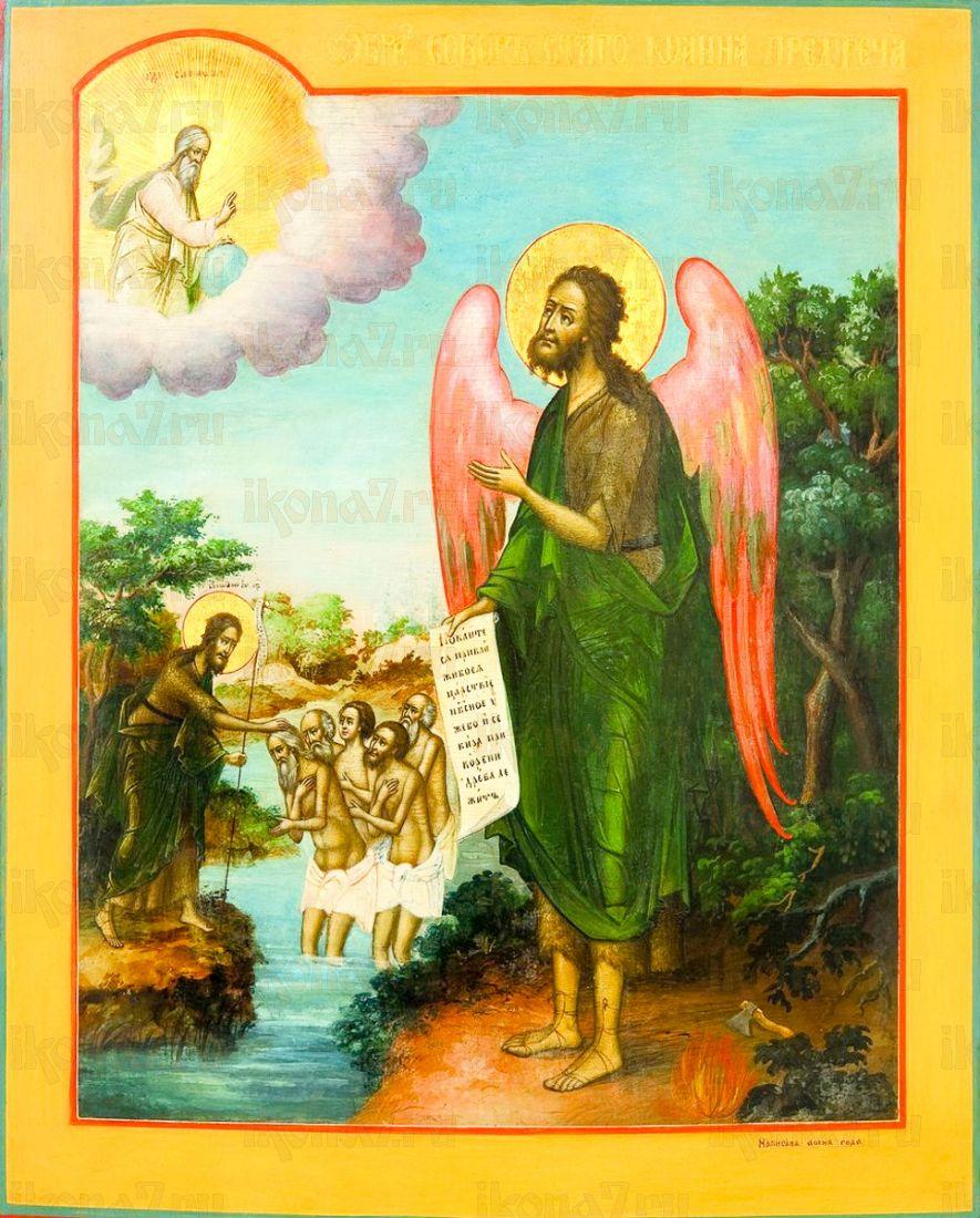 Собор Иоанна Предтечи (копия старинной иконы)
