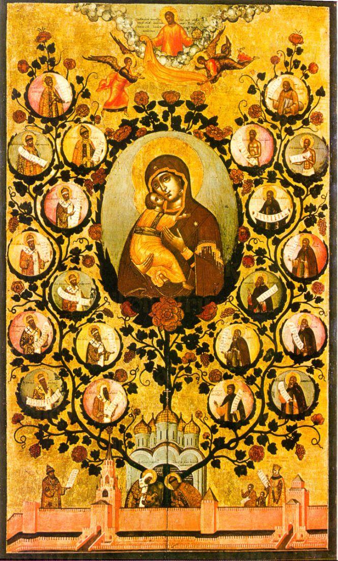 Древо государства Российского (копия иконы 17 века)
