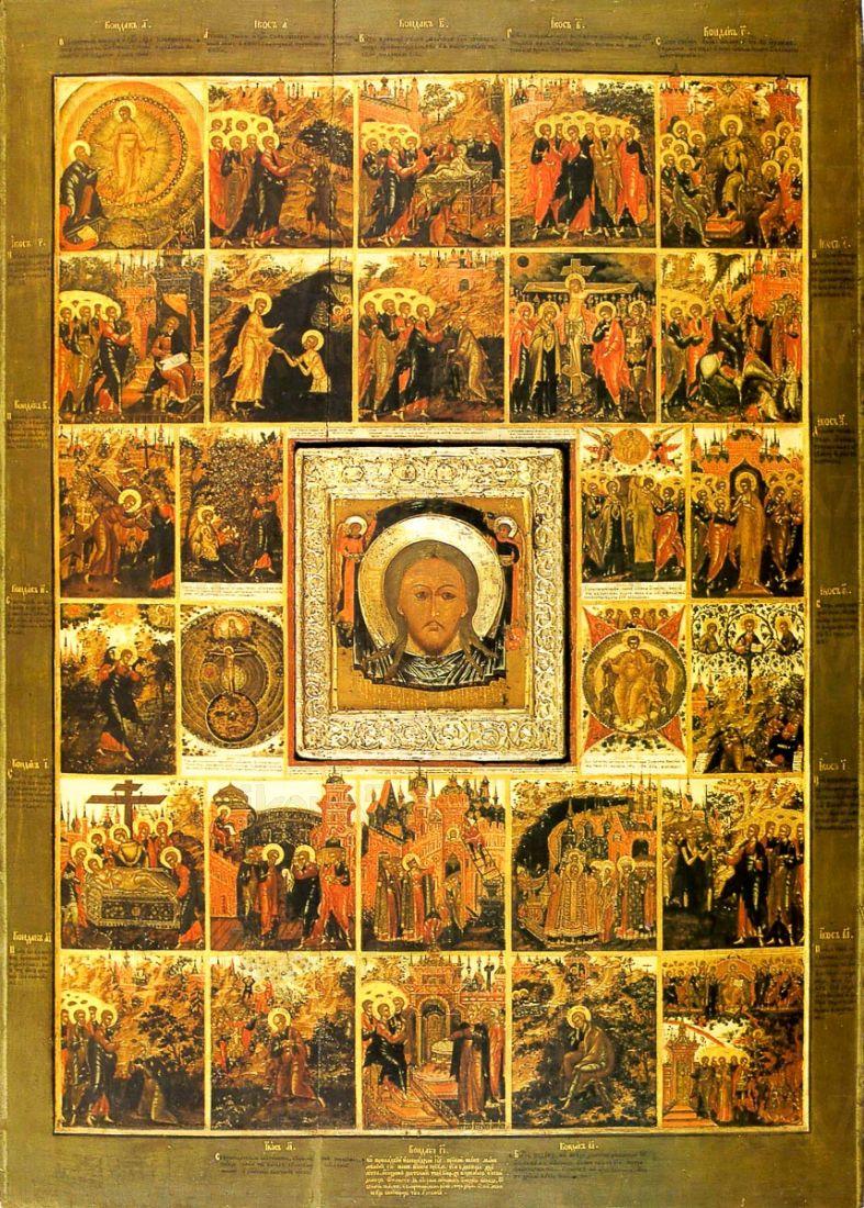 Икона Спас Нерукотворный с Акафистом (копия 17 века)