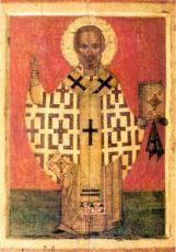 Икона Николай Зарайский (копия 15 века)